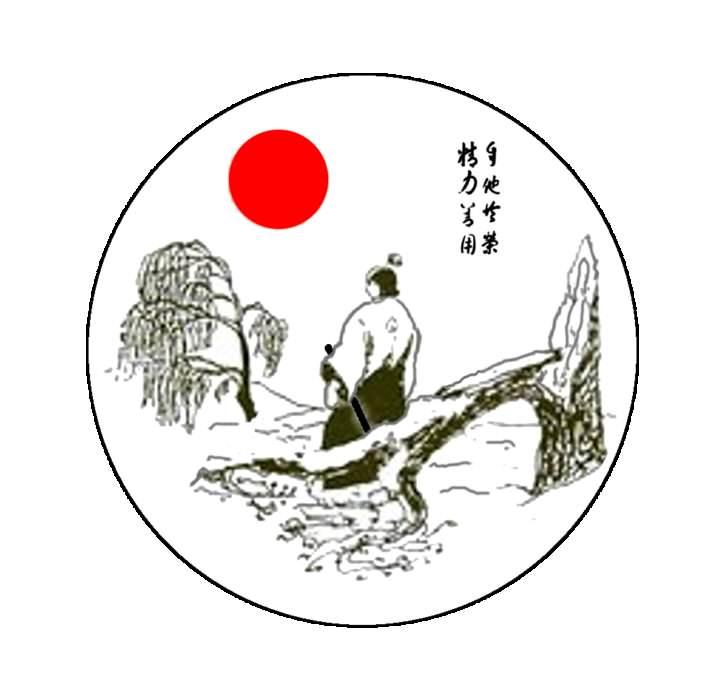 Logo di La Comune