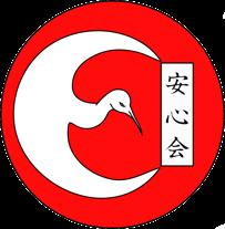 Logo di Anshin Kai